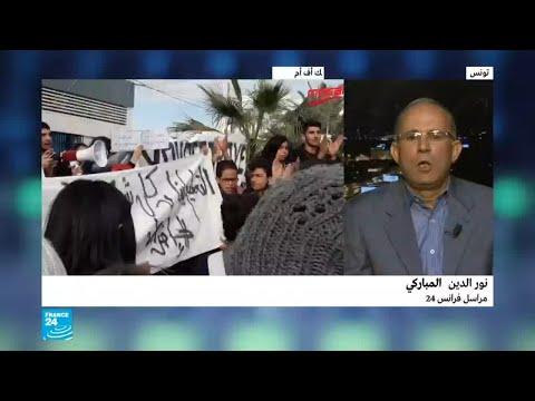 تونس..نقابة التعليم الثانوي تدعو ليوم غضب  - نشر قبل 19 ساعة