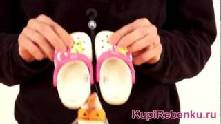 Hello Kitty. Обувь CROCS Kids Cayman Fuchsiabubblegum.mp4(, 2012-02-15T20:01:43.000Z)
