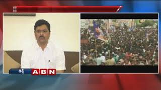 AP MP CM Ramesh Speaks To Media Over Polavaram Project Funds | ABN Telugu