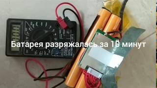 Замена элемента на батареи от гироскутора!
