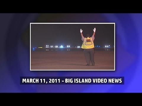 March 11, 2011 Tsunami: The Night of Mar. 10 in Hilo, Hawaii