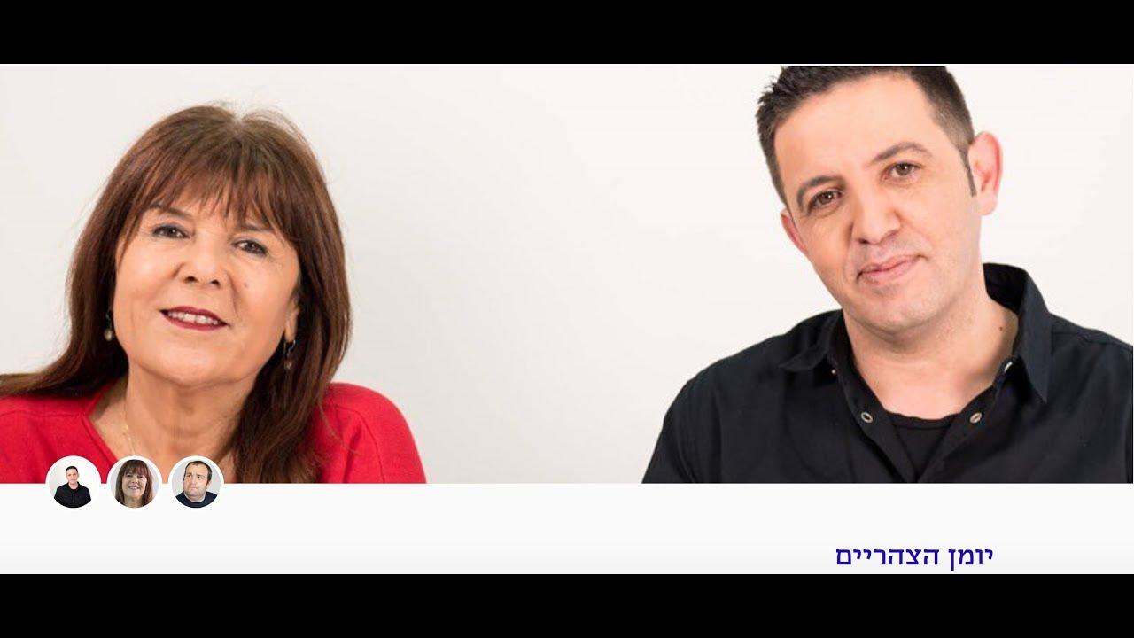 """משה אבוטבול מתראיין בתכנית """"יומן הצהריים"""" בגל""""צ והוויכוח עם רינה מצליח"""