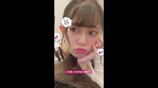 20171115 HKT48 今田美奈 岩花詩乃 宇井真白 熊沢世莉奈 栗原紗英 月足...