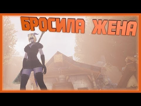 Бросила жена - #01 - Tails Of Azeroth Blue Is Better