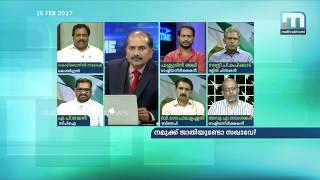 നമുക്ക് ജാതിയുണ്ടോ സഖാവേ? | Super Prime Time (16-02-2017) Part  2