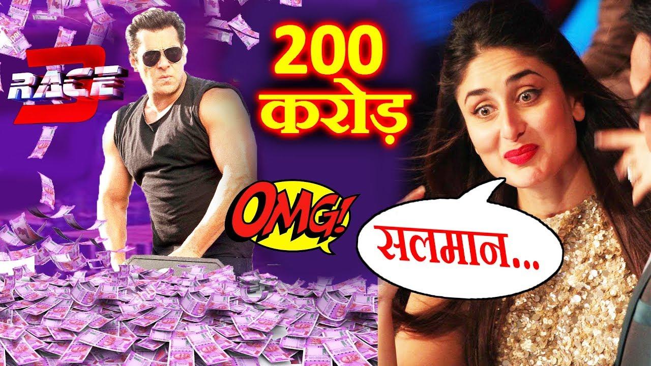 Salman  Race 3   200 Crore   , Salman Khan -2705