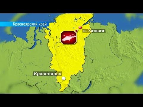 Вертолет МИ-8 совершил экстренную посадку в Красноярском крае