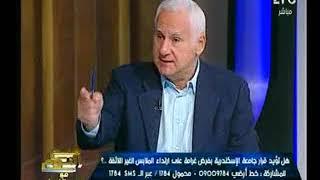شريف الشوباشى ينتقد قرار جامعة الأسكندرية بفرض غرامات علي الملابس الغير لائقة