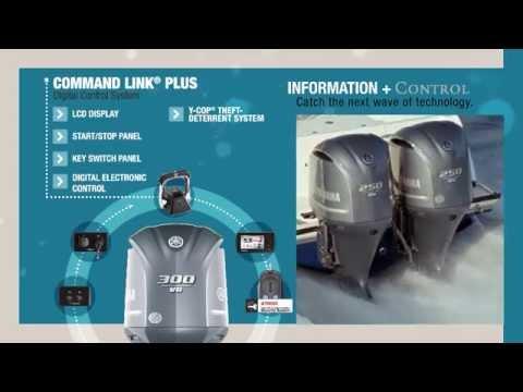 Yamaha 4.2L V6 Offshore Control