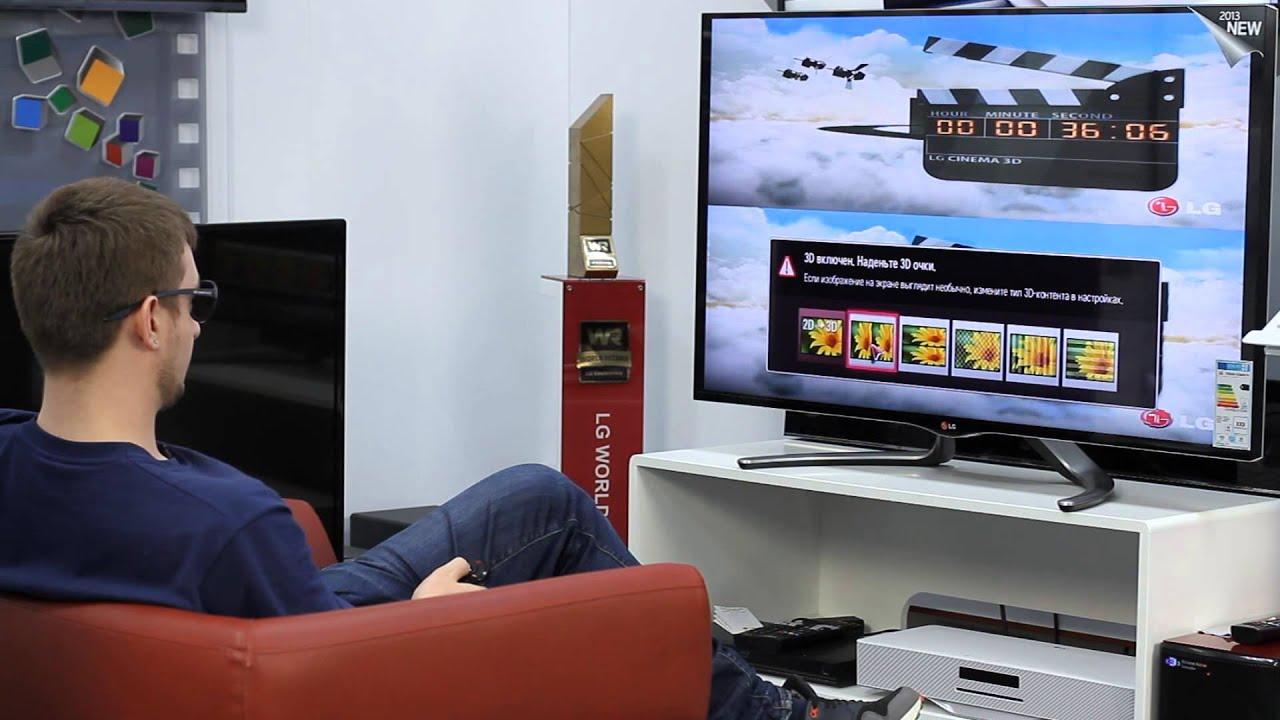 Купить телевизоры по самым выгодным ценам в интернет магазине dns. Широкий выбор товаров и акций. В каталоге можно ознакомиться с ценами, отзывами, фотографиями и подробными характеристиками товаров. Купить телевизоры в кредит или рассрочку.
