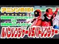 [MIDI]快盗戦隊ルパンレンジャーVS警察戦隊パトレンジャーOP「ルパンレンジャーVSパトレンジャー」(TVsize) Project R(吉田達彦、吉田仁美)