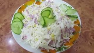 Салат из капусты с копчёной колбасой и кукурузой.Salad from cabbage with smoked sausage and corn.