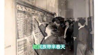 慶祝母校漢華中學創校七十周年(2) 校歌舊版