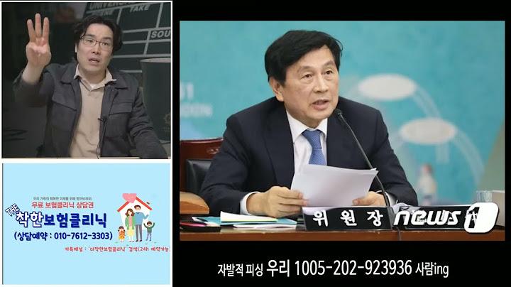 [사무리] 박형준 모해교사 의혹 19대 총선 유재중 의원 가짜 미투 사건ㅣ210405-4