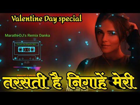 valentine-day-special-|-tarasti-hai-nigahen-dj-song-remix-halgi-mix-|तरस्ती-है-निगाहे-|-dj-rj-ravi