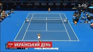 Стало відомо хто представлятиме Україну на тенісному турнірі Australian Open-2018