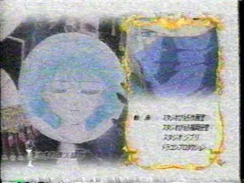Fushigi Yugi ending credits on International Channel's Asia Street