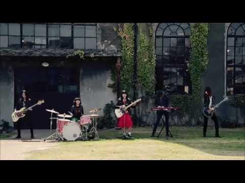 Drop's「コール・ミー」Music Video