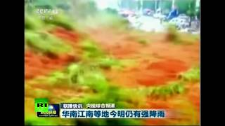 Landslide traps one man in eastern China