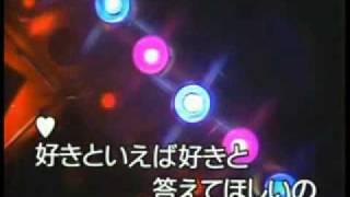 懐メロカラオケ 「今夜は離さない」 原曲 ♪橋 幸夫 安倍里葏子.