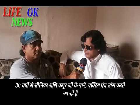 LIFE OK NEWS M.j.Khan & Boby Khan M.p. Bhopal  Raees Khan( Junior Shashi Kapur)