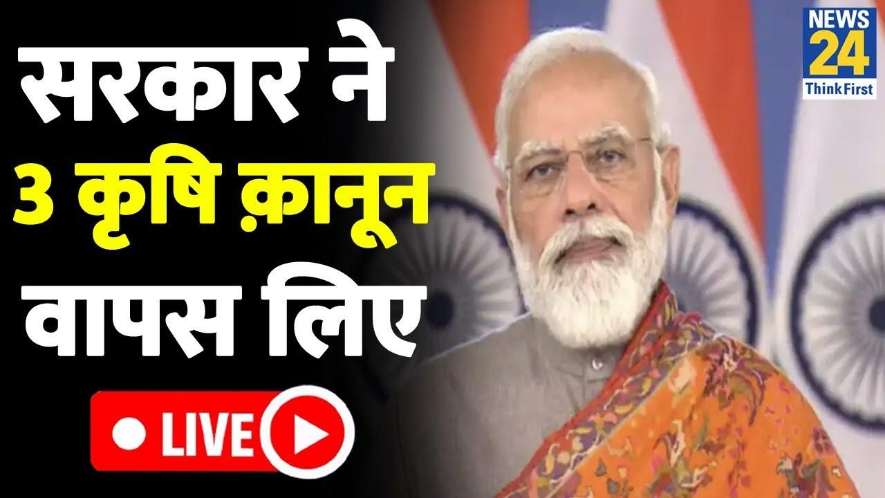 Download News24 LIVE:  Punjab Chief Minister   Captain Amarinder Singh   Breaking News   Hindi News 24×7 Live