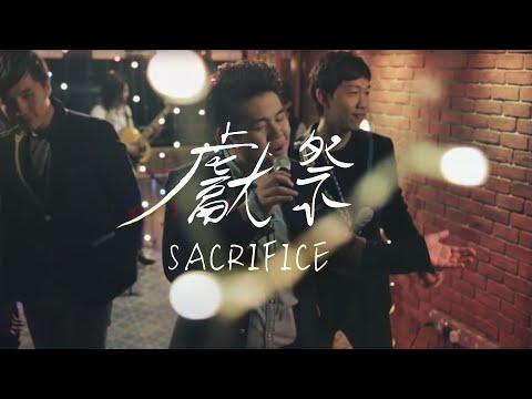 Sacrifice (献祭)| New Creation Worship (新造敬拜)