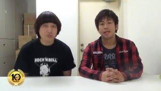 ヨシモト∞ホール10周年お祝いコメント【チーモンチョーチュウ】