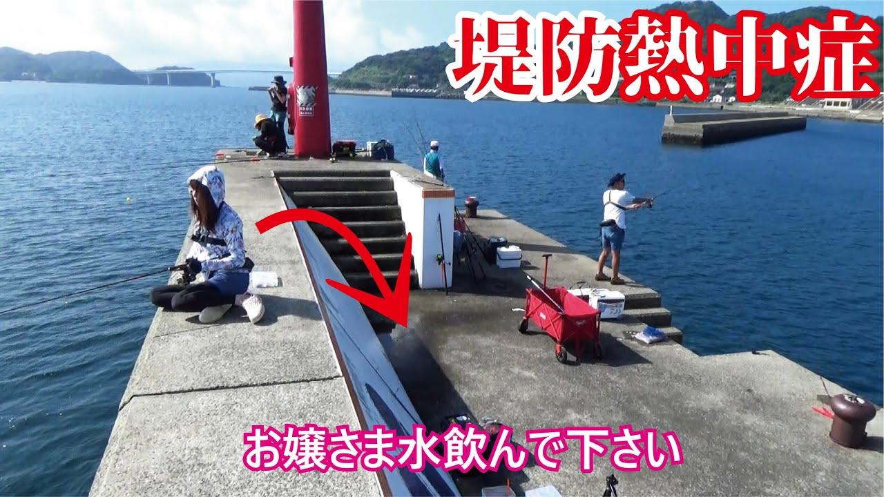 真夏の防波堤の上から怪物を釣りあげた少女の様子が熱中症と騒がれ・・・