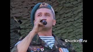 Клип на песню Судьба - Поёт автор и исполнитель Владимир Воронов - из фильма 75 лет ВДВ