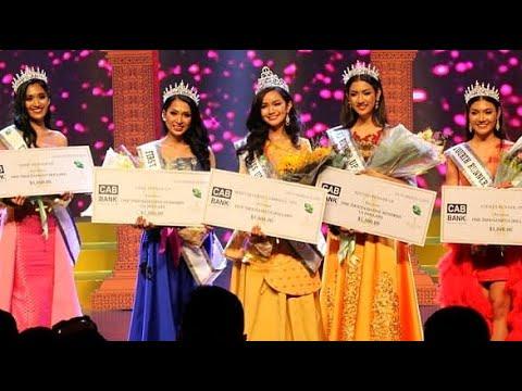 Miss Universe Cambodia 2019 FULL SHOW