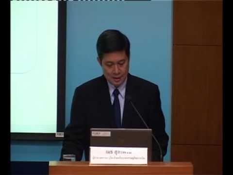 แถลงข่าวเศรษฐกิจและการเงินเดือนพฤษภาคม 2556 โดย ธนาคารแห่งประเทศไทย (ธปท.)