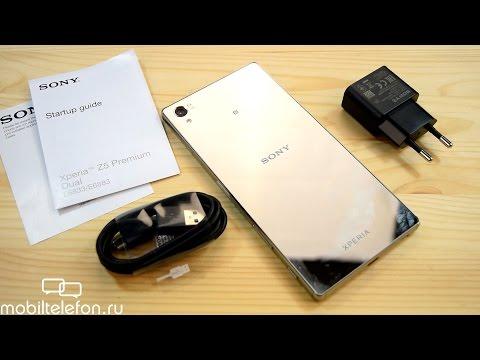 Распаковка хромированного Sony Xperia Z5 Premium (unboxing) - YouTube