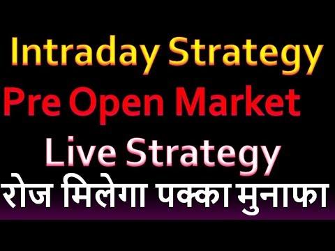 Pre open Market Live Trading Strategy | रोज मिलेगा पक्का मुनाफा By Greentipsnadvise Channel