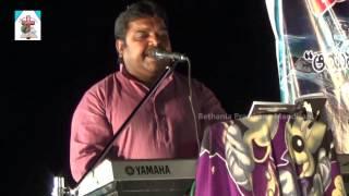 Nikosam Jeevisthuna - Aradhana Song By Bro Dora Babu || Bethania Prarthana Mandiram