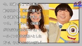 神田愛花、バナナマン日村との結婚に言及 別れをすすめる声も. 交際中の...
