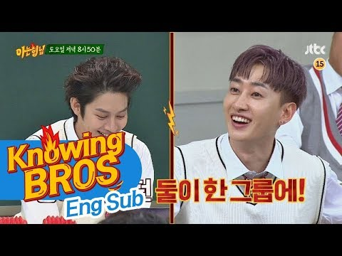 Knowing brothers ep.100