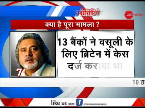 Morning Breaking: Vijay Mallya loses Rs 10,000 crore lawsuit filed by Indian banks in UK