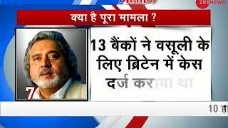 Morning Breaking: Vijay Mallya loses Rs 10,000 crore lawsuit filed by Indian banks in UK