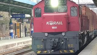 (설날특집 2021.02.11) 코레일 밀양역 화물열차…
