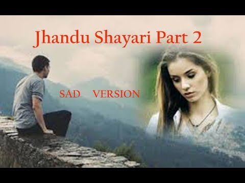 Jhandu Shayari Part 2
