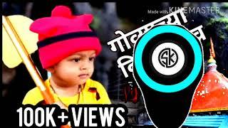Ang tuzya manat Kay kartay remix by SK.sk channel