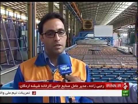 Iran made Solar Mirror Concave, Yazd province ساخت آيينه هاي مقعر انرژي خورشيدي استان يزد ايران