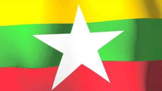Flag of Myanmar a.k.a. Burma