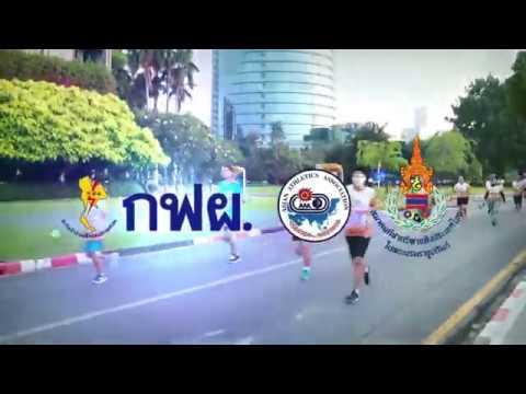 """ก้อย รัชวิน พร้อมผู้บริหารกฟผ. ชวนคนไทยวิ่ง ในงาน """"50 ปี กฟผ. ฮาล์ฟมาราธอน"""""""