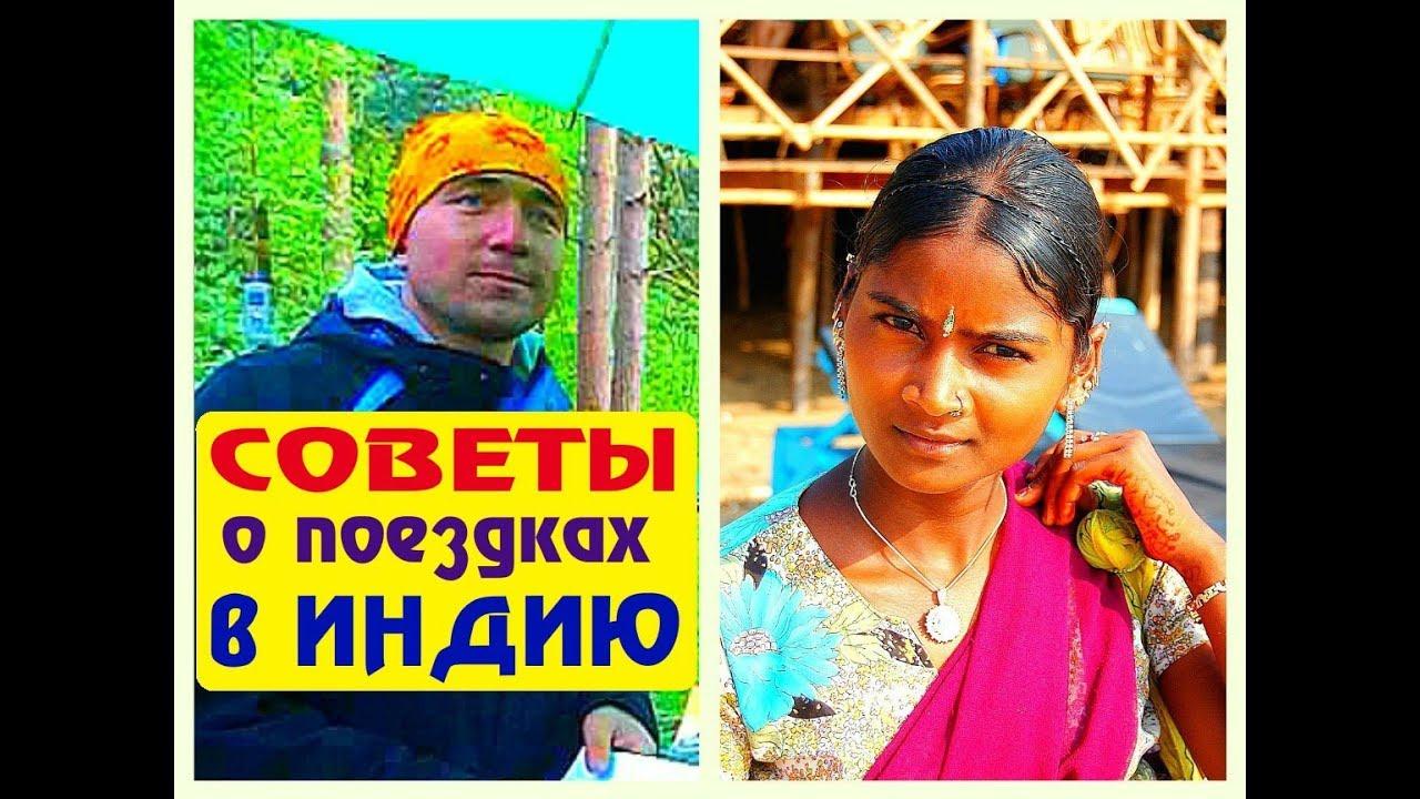 Об Индии Avp Спуск Ашрам Индия:|Отзывы | туристическая компания академия путешествий