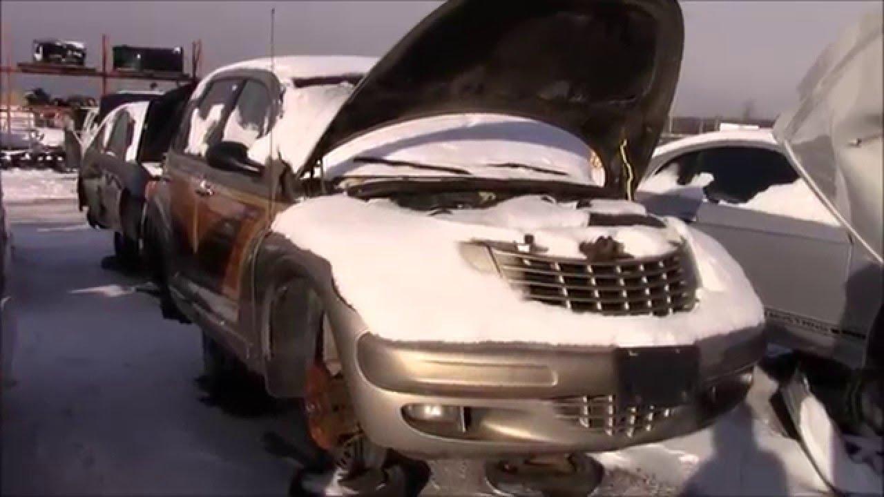 Chrysler junk yard