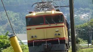 [警笛2回あり]大井川鐵道E31形+旧型客車 かわね路1号 福用駅付近通過