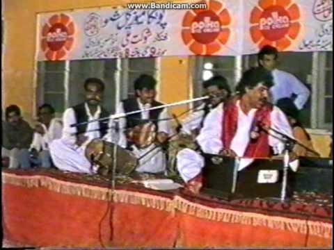 Shaukat Ali (Kyun Door Door LIVE 92)
