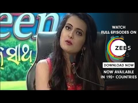 Rajo Queen Ek Saath 2017 - Webisode 2